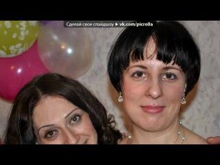 «06 02 2014» ��� ������ Armenchik -  HAPPY BIRTHDAY 2012.