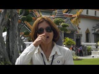 Самый очеровательный тайский гид